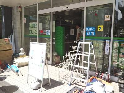 2018-08-10-fm-4.jpg