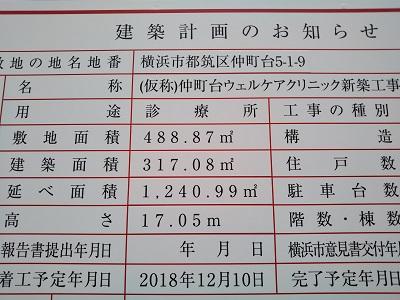 2018-08-19-wc-4.jpg