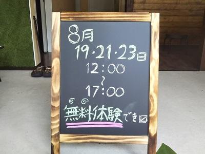2018-08-19-ts-5.jpg