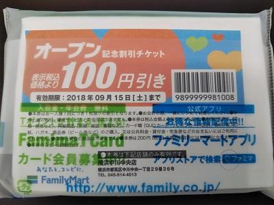 2018-09-06-fm-6.jpg