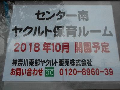 2018-09-13-yt-3.jpg