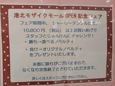 2018-09-20-ec-5.jpg