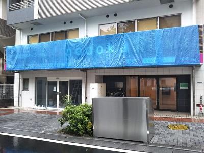 2018-09-26-nk-5.jpg