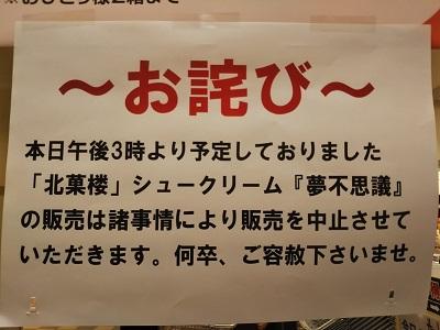 2018-10-05-mm-3.jpg