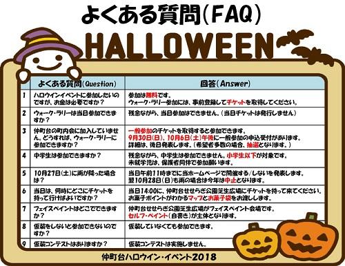 2018-10-05-nh-500-4.jpg