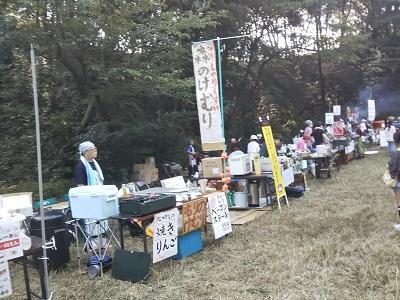 2018-10-07-mm-5.jpg