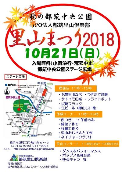 2018-10-21-sm-0.jpg