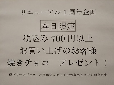 2018-11-01-pd-5.jpg