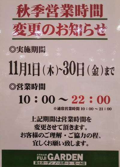 2018-11-01-fg-1.jpg