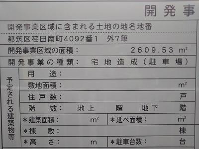 2018-11-06-tb-3.jpg