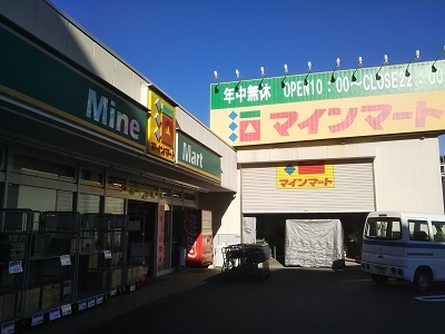 2018-11-15-mm-4.jpg