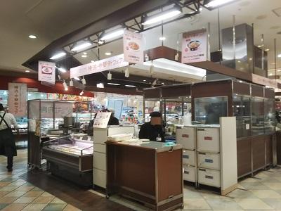 都筑区センター北のモザイクモールの横浜・中華街フェアで「炒飯食べ放題」開催中!