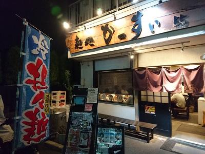 都筑区池辺町の鴨居駅近くのラーメン店「麺処かっすい55」閉店していました!