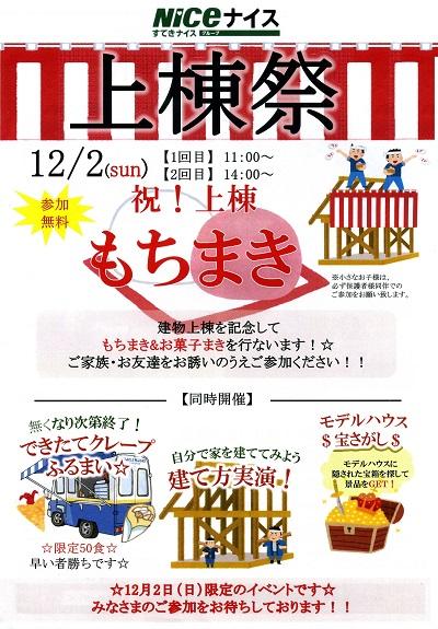 2018-12-02-nph-1.jpg