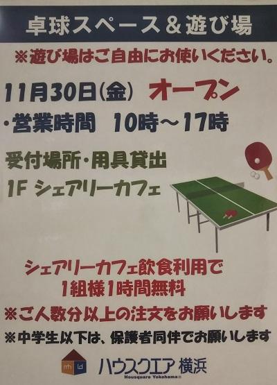 2018-12-03-hy-1.jpg