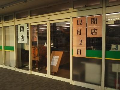 2018-12-04-mm-4.jpg