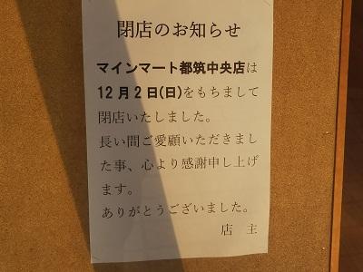 2018-12-04-mm-5.jpg