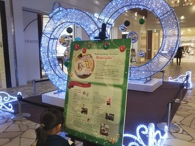 都筑区センター北のモザイクモールで「サンタからのプレゼント」本日から受け付け開始! 11時の部は受付終了!