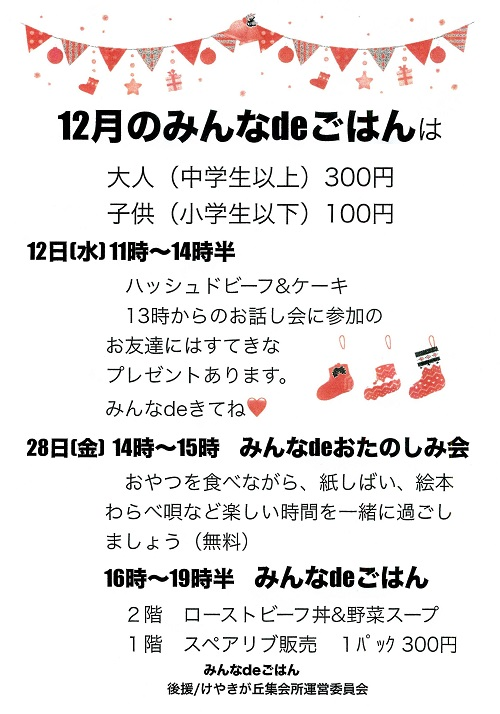 2018-12-12-500.jpg