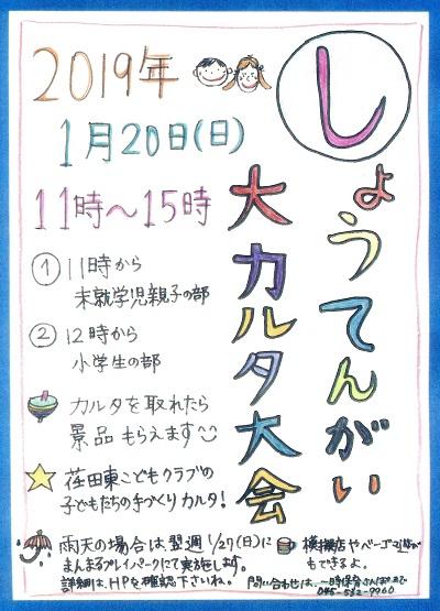2019-01-20-kt-1.jpg