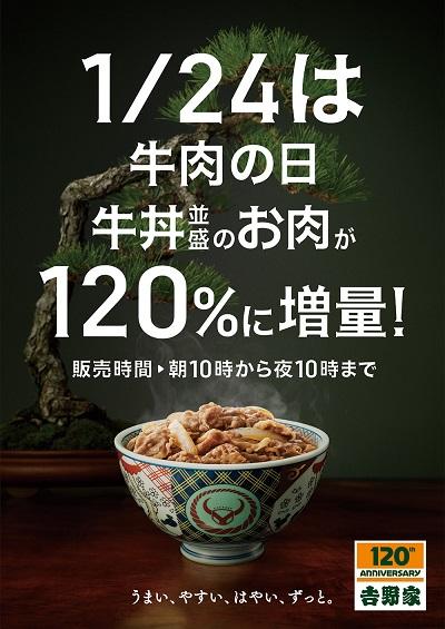 2019-01-24-yg-1.jpg