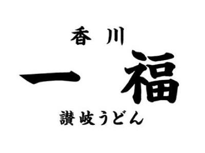 2019-02-07-ip-1.jpg
