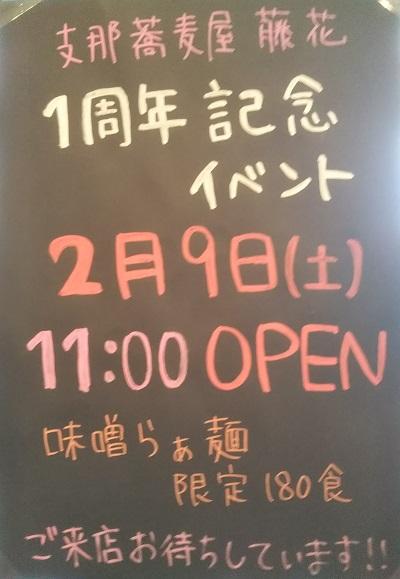 2019-02-09-yk-1.jpg