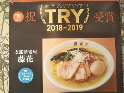2019-02-09-yk-6.jpg