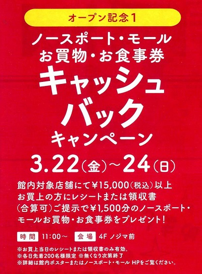 2019-03-21-lp-3.jpg