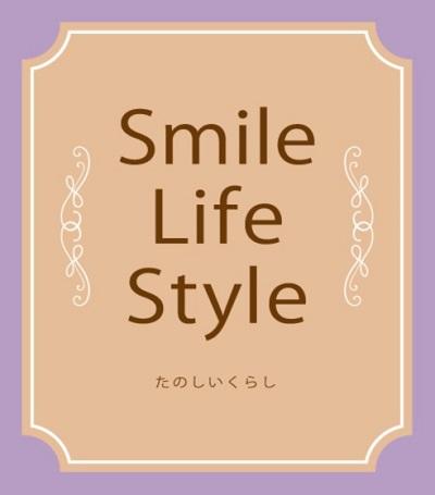 都筑区センター北のノースポート「Smile Life Style」3月31日で閉店されました!