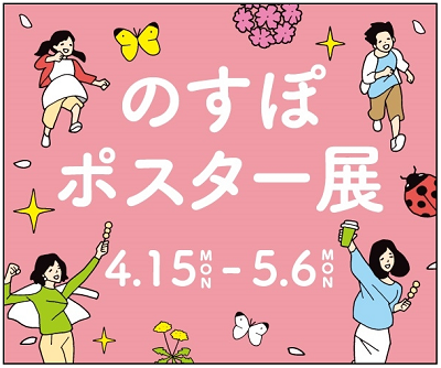 2019-04-18-np-1.png