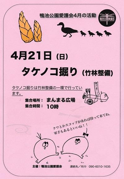 2019-04-21-kk-1.jpg