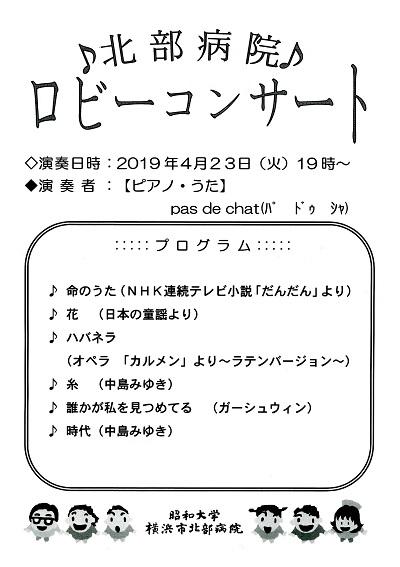 2019-04-23-sw-0.jpg