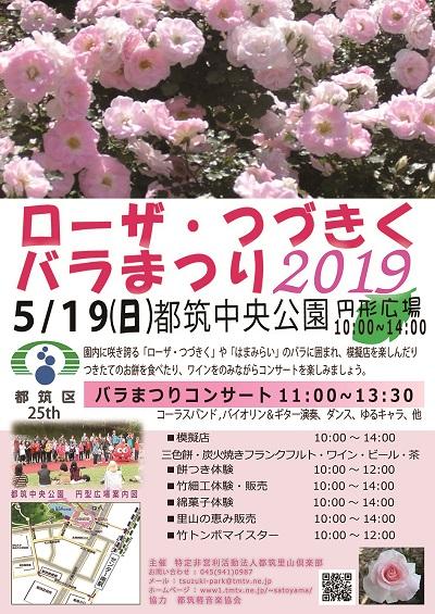 2019-05-15-rt-7.jpg
