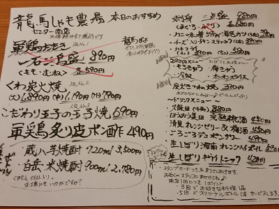 2016-06-01-sn-4.jpg