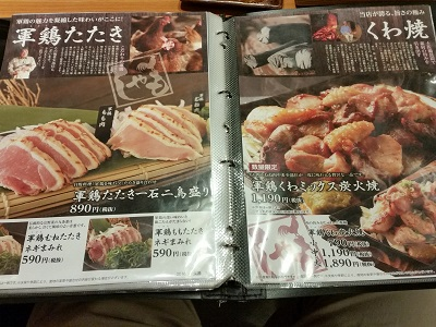 2016-06-01-sn-4-2.jpg