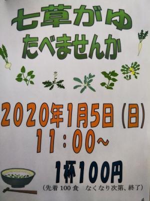 2020-01-05-km-1.jpg