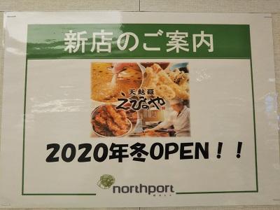 2020-01-11-ey-2.jpg