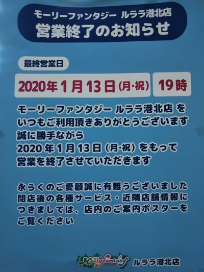 2020-01-05-mf-1.jpg