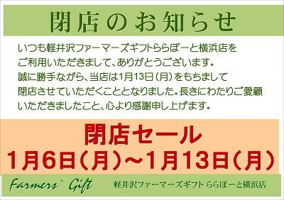 2020-01-13-kf-1.jpg