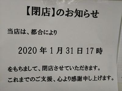 2020-01-14-lw-6.jpg