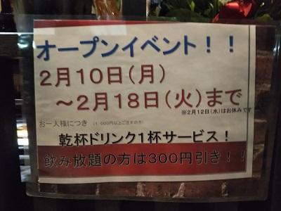 2020-02-10-tb-5.jpg