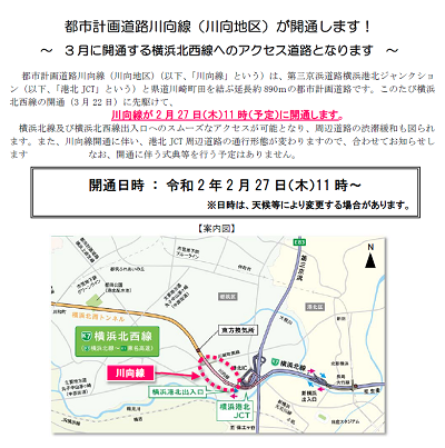 2020-02-26-km-0.png