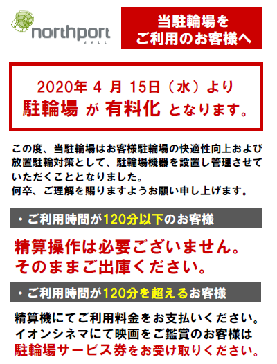2020-03-20-np-1.png