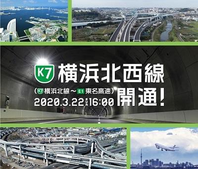 2020-03-20-hs-1.jpg