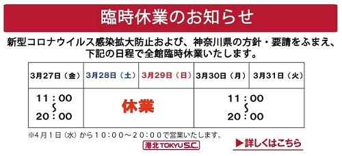 2020-03-26-tq-1.jpg