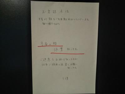 2020-06-01-tm-2.jpg