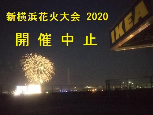 2019-07-25-sh-2020.jpg