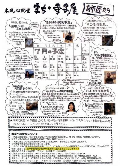 2020-07-11-kd-2.jpg