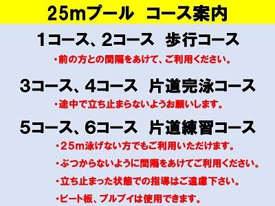 2020-07-12-tp-9.jpg